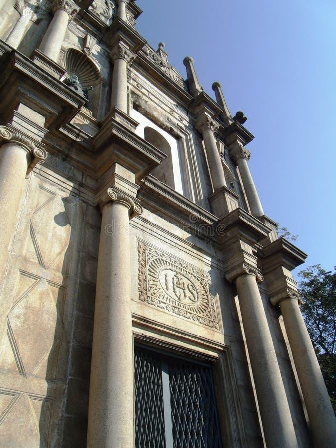 Καταστροφές της εκκλησίας του ST Paul ` s στο Μακάο στοκ εικόνες