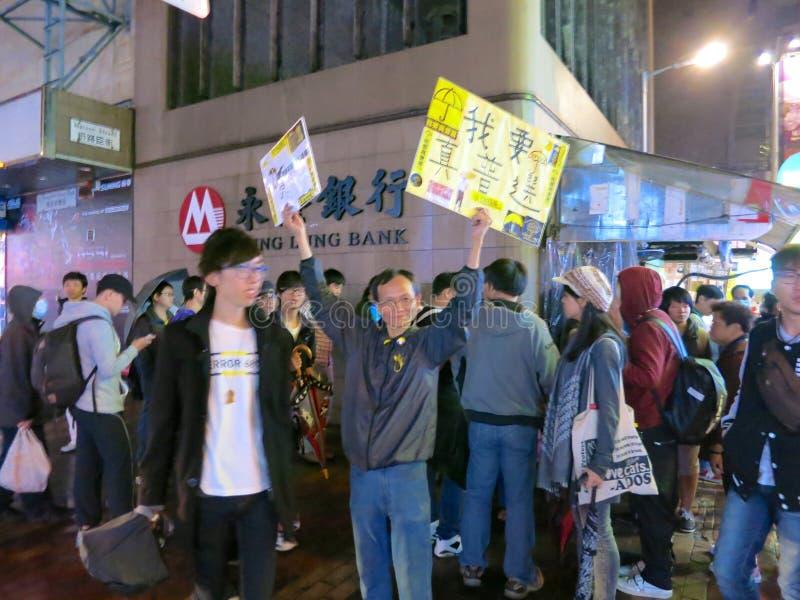 Καταλάβετε τους διαμαρτυρομένους Mongkok παίρνει το πεζοδρόμιο στοκ φωτογραφία με δικαίωμα ελεύθερης χρήσης