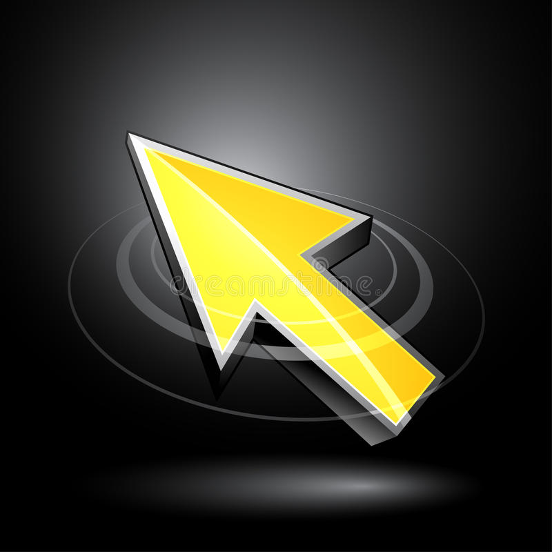 κατευθυντικός κίτρινος διανυσματική απεικόνιση