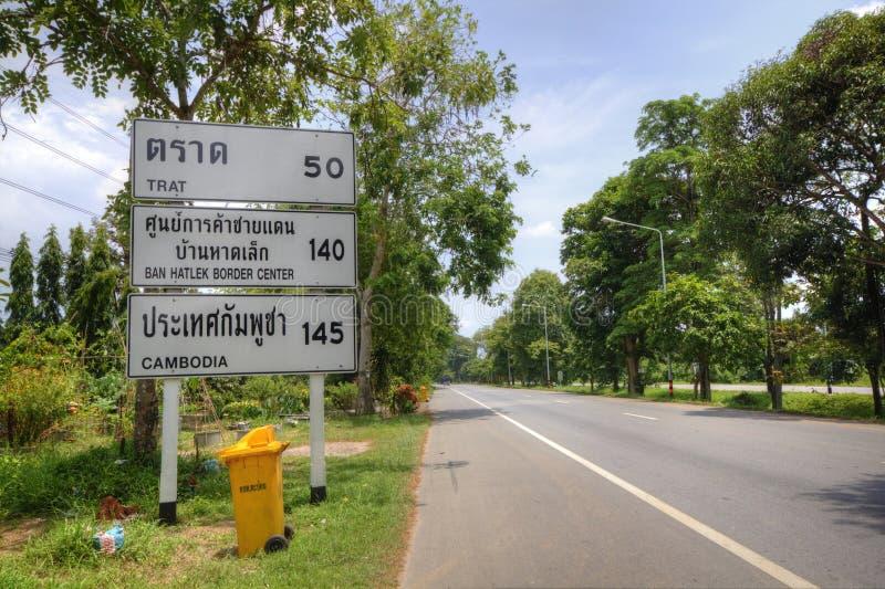 Κατευθύνσεις στην Καμπότζη στην Ταϊλάνδη στοκ φωτογραφία