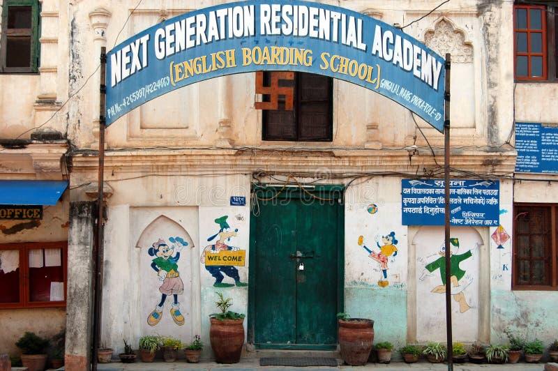 Κατοικημένη ακαδημία επόμενης γενιάς στοκ εικόνες
