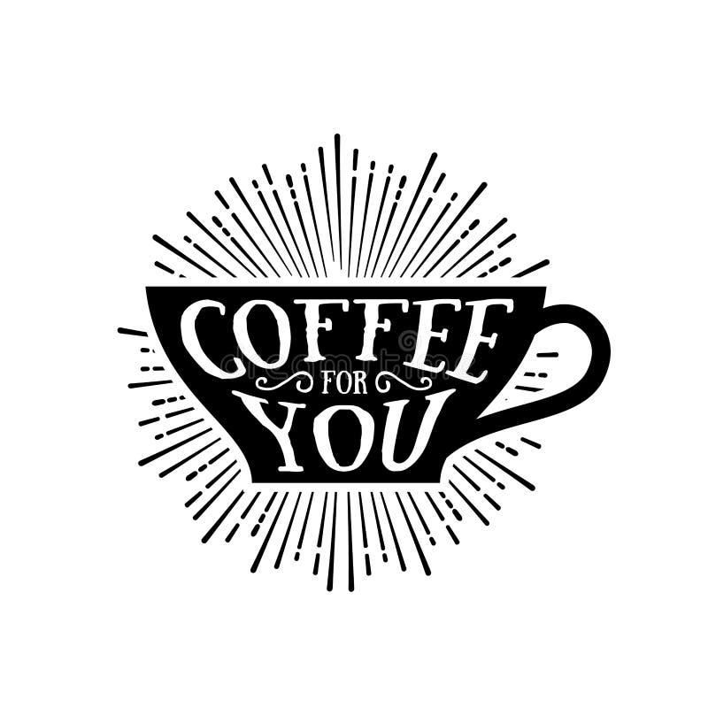 καφές εσείς διανυσματική απεικόνιση