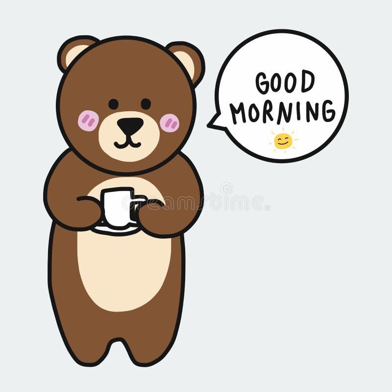 Καφετής αντέξτε με το φλυτζάνι καφέ και πέστε την απεικόνιση κινούμενων σχεδίων καλημέρας απεικόνιση αποθεμάτων