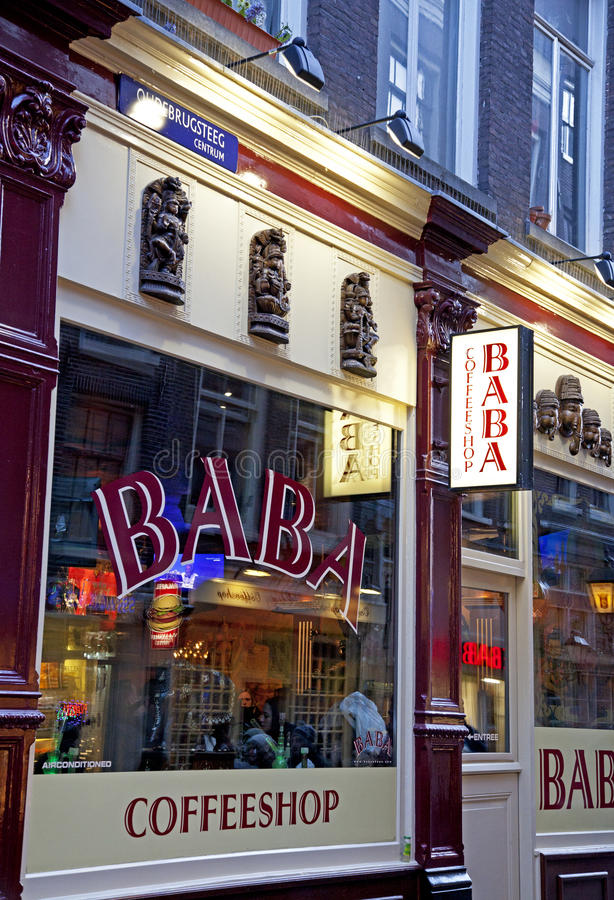 Καφετερία στο Άμστερνταμ στοκ εικόνες με δικαίωμα ελεύθερης χρήσης