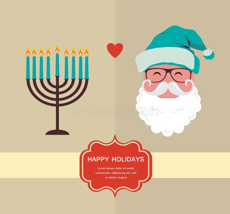Καλές διακοπές, εβραϊκές διακοπές menorah και Χριστούγεννα Santa διανυσματική απεικόνιση