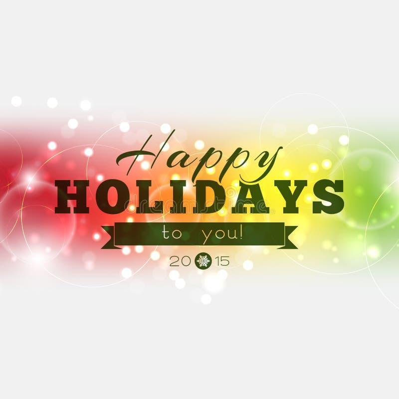 Καλές διακοπές σε σας 2015 διανυσματική απεικόνιση