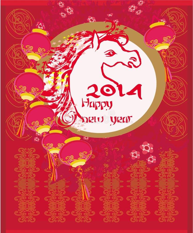 Καλή χρονιά 2014! Έτος αλόγου. ελεύθερη απεικόνιση δικαιώματος