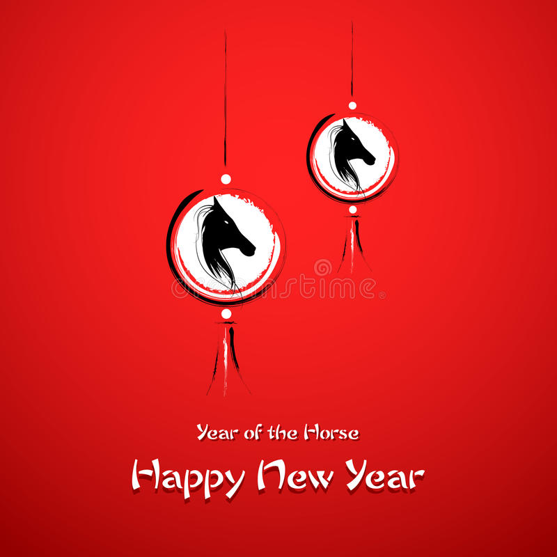 Καλή χρονιά 2014 - έτος του αλόγου απεικόνιση αποθεμάτων