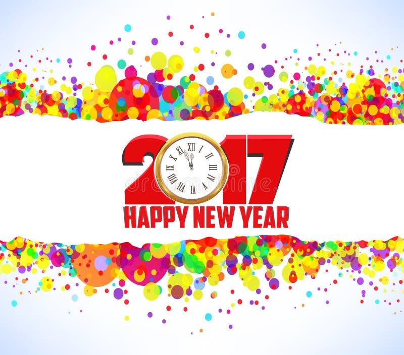 Καλή χρονιά 2017 αφηρημένη ανασκόπηση ζωηρόχρωμη ελεύθερη απεικόνιση δικαιώματος