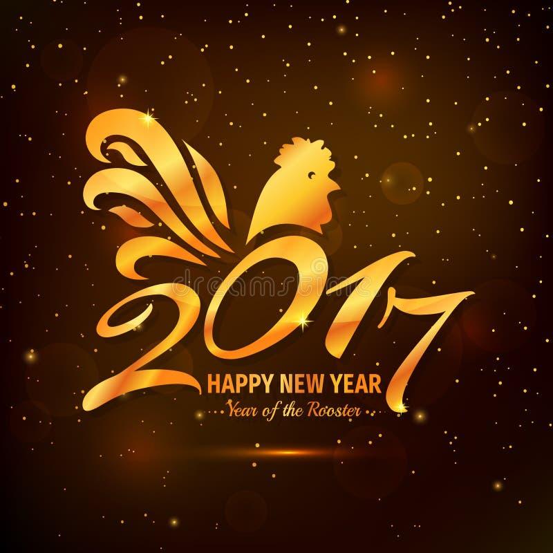 Καλή χρονιά 2017 Ευχετήρια κάρτα με τον κόκκορα απεικόνιση αποθεμάτων
