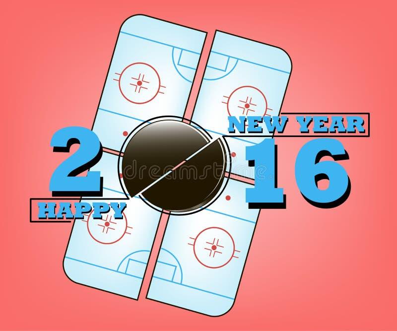 Καλή χρονιά και χόκεϋ ελεύθερη απεικόνιση δικαιώματος