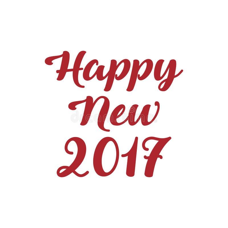 Καλή χρονιά 2017 Καλλιγραφικό γράφοντας πρότυπο καρτών σχεδίου κειμένων διανυσματική απεικόνιση