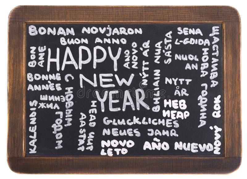 Καλή χρονιά σε πολλές γλώσσες στοκ φωτογραφίες με δικαίωμα ελεύθερης χρήσης