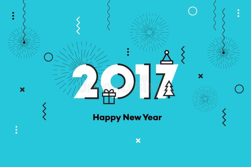 Καλή χρονιά 2017 Σχέδιο κειμένων ύφους της Μέμφιδας Επίπεδη διανυσματική απεικόνιση διανυσματική απεικόνιση