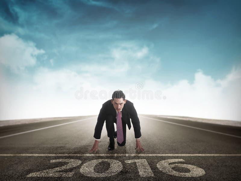 Καλή χρονιά 2016 τρέχοντας νεολαίες ατόμω στοκ φωτογραφία