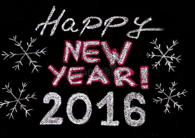 Καλή χρονιά 2016 απεικόνιση αποθεμάτων