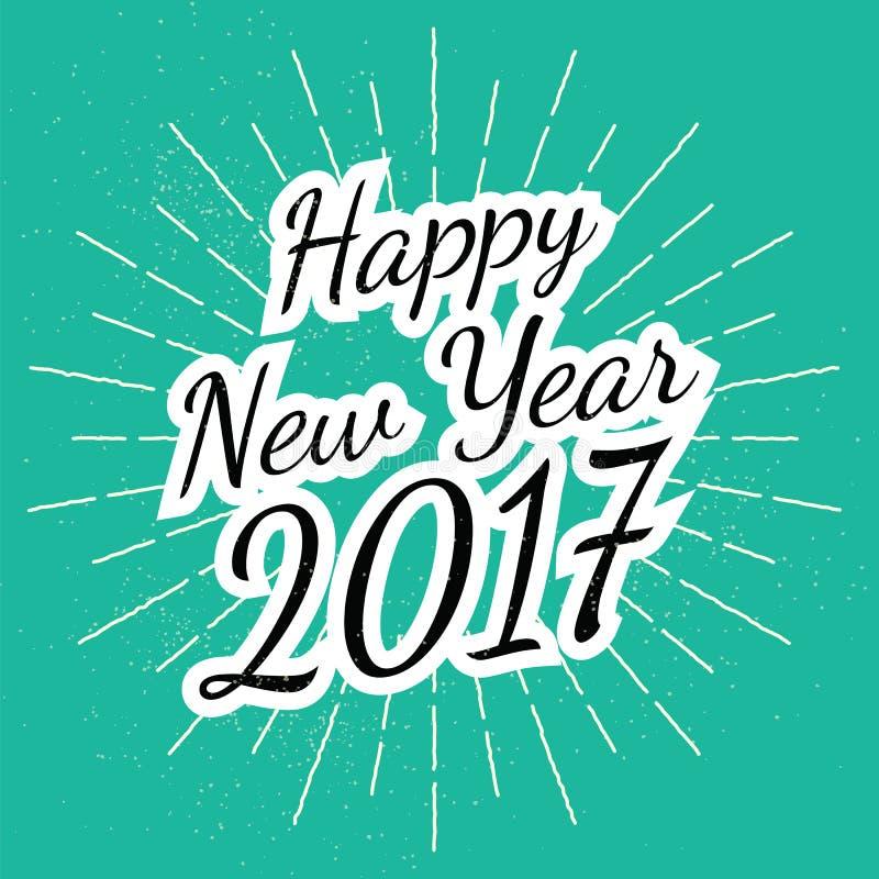 Καλή χρονιά 2017_1 απεικόνιση αποθεμάτων