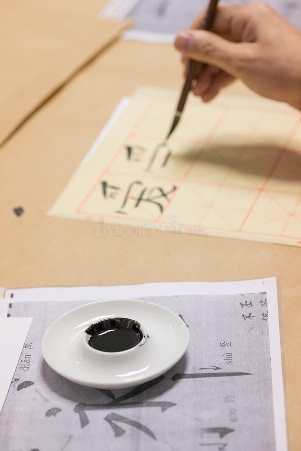 Καλλιγραφία κινεζικού χαρακτήρα στοκ φωτογραφίες με δικαίωμα ελεύθερης χρήσης
