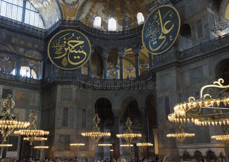 Καλλιγραφικά roundels και μικρός θόλος μέσα στο Hagia Sophia στοκ φωτογραφία με δικαίωμα ελεύθερης χρήσης