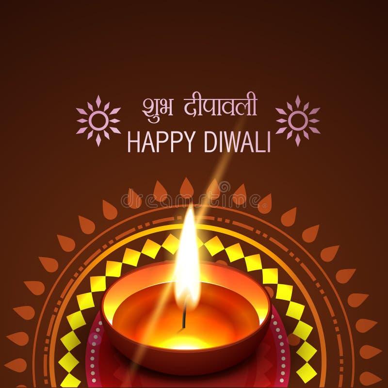 Καλλιτεχνική ανασκόπηση diwali απεικόνιση αποθεμάτων