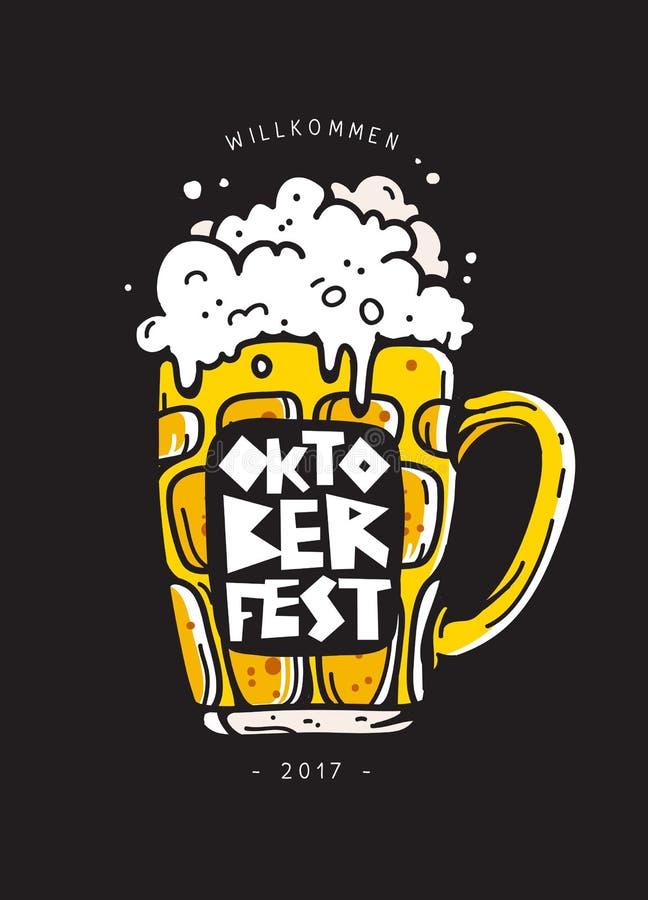 Καλωσορίστε στην κούπα Oktoberfest της μπύρας διανυσματική απεικόνιση