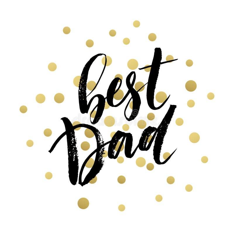 Καλύτερη εγγραφή μπαμπάδων Ευχετήρια κάρτα ημέρας πατέρων επίσης corel σύρετε το διάνυσμα απεικόνισης διανυσματική απεικόνιση