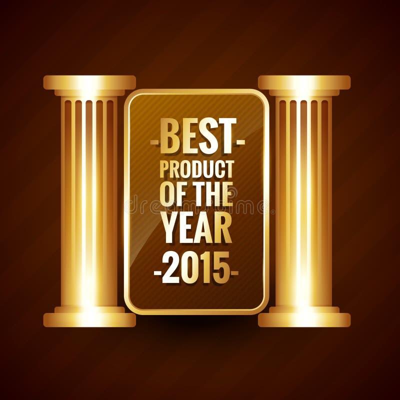 Καλύτερο προϊόν του έτους στο λαμπρό χρυσό ύφος απεικόνιση αποθεμάτων