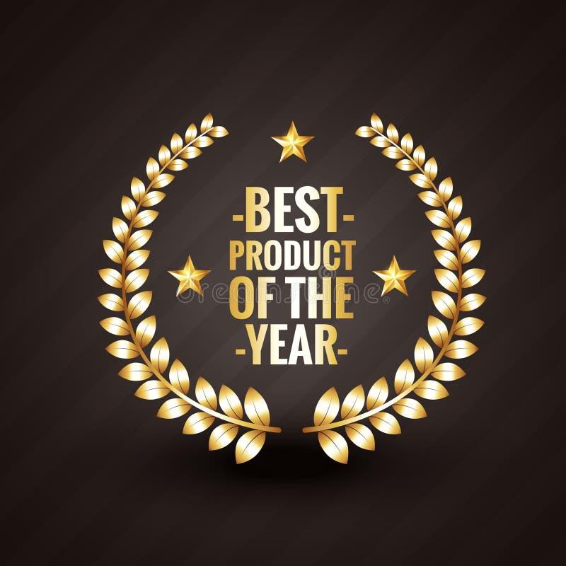 Καλύτερο προϊόν του διανύσματος σχεδίου ετικετών διακριτικών νικητών έτους 2015 διανυσματική απεικόνιση