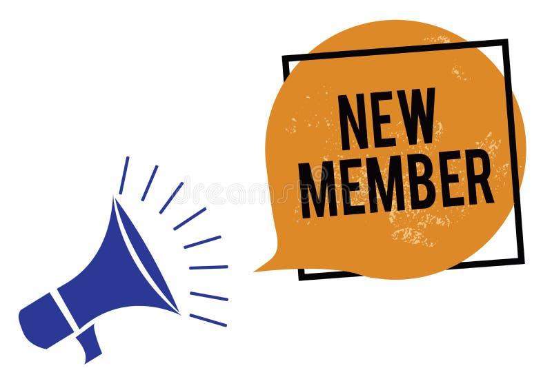 Κείμενο γραψίματος λέξης νέο μέλος Επιχειρησιακή έννοια για την πρόσληψη του υπαλλήλου στη γέννηση επιχείρησης ή ομάδων φρέσκο Me διανυσματική απεικόνιση