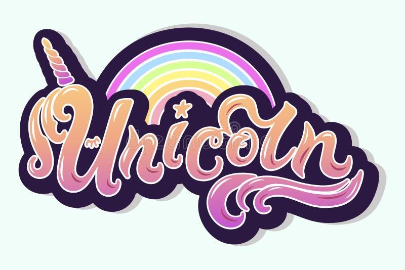 Κείμενο μονοκέρων ως logotype, διακριτικό, μπάλωμα και εικονίδιο στο άσπρο υπόβαθρο διανυσματική απεικόνιση