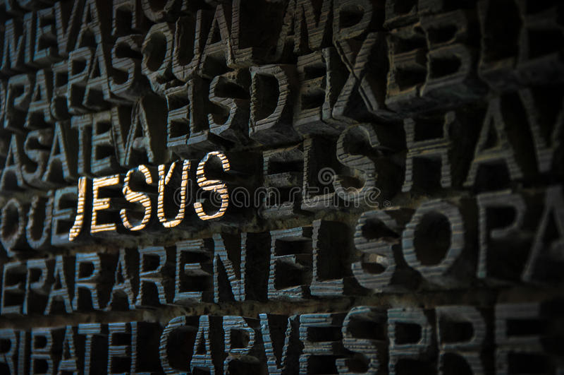 Κείμενο του Ιησού στον τοίχο στοκ φωτογραφία με δικαίωμα ελεύθερης χρήσης