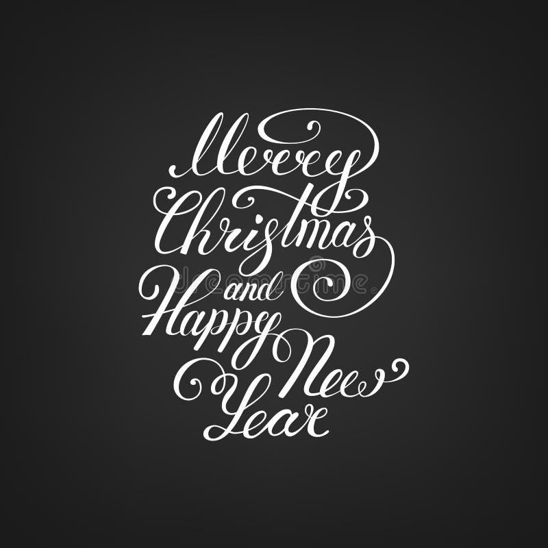 Κείμενο Χαρούμενα Χριστούγεννας Διανυσματικό σχέδιο EPS 10 εγγραφής απεικόνισης καλής χρονιάς ουρανός santa του Klaus παγετού Χρι διανυσματική απεικόνιση