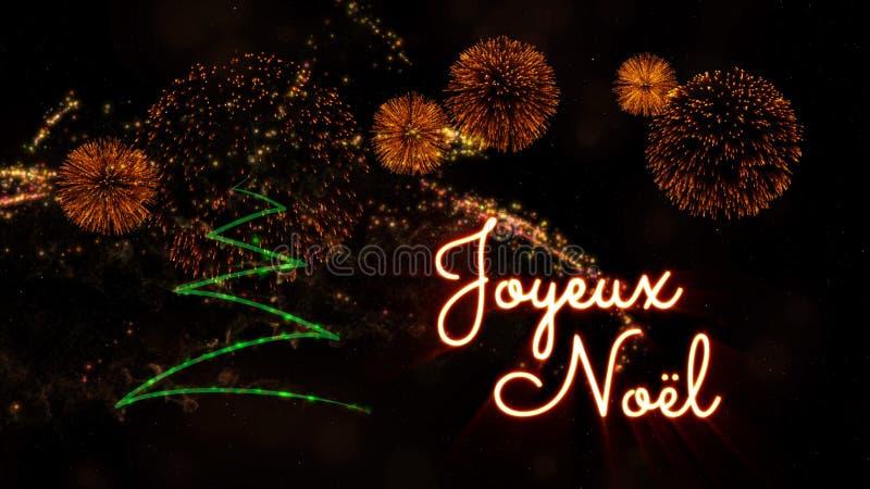 """Κείμενο Χαρούμενα Χριστούγεννας σε γαλλικό """"Joyeux Noel"""" πέρα από το δέντρο και τα πυροτεχνήματα πεύκων στοκ φωτογραφία με δικαίωμα ελεύθερης χρήσης"""
