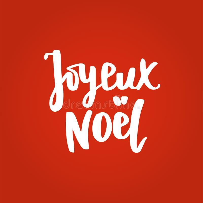 Κείμενο Noel Joyeux Γαλλικό απόσπασμα χαιρετισμών διακοπών Μεγάλος για τις κάρτες Χριστουγέννων, τις ετικέττες δώρων και τις ετικ ελεύθερη απεικόνιση δικαιώματος