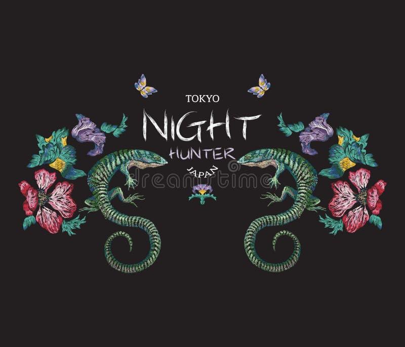 Κεντημένα σαύρες, πεταλούδες και λουλούδια με το σύνθημα διανυσματική απεικόνιση