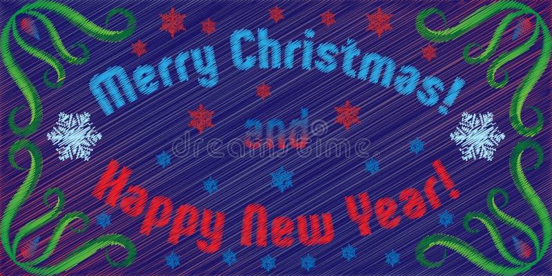 Κεντημένες διάνυσμα Χαρούμενα Χριστούγεννα και καλή χρονιά χαιρετισμών ελεύθερη απεικόνιση δικαιώματος