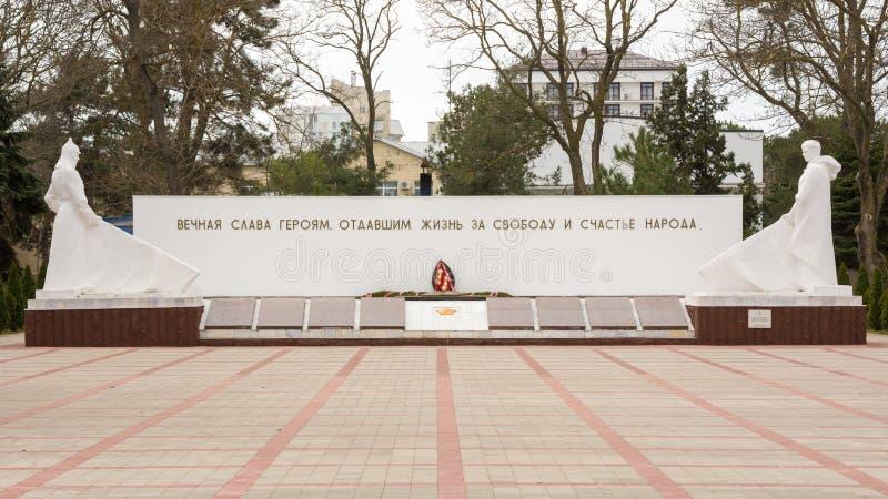 Κεντρικό μνημείο του τετραγώνου μνήμης και αλέα της δόξας σε Anapa, Ρωσία στοκ εικόνες