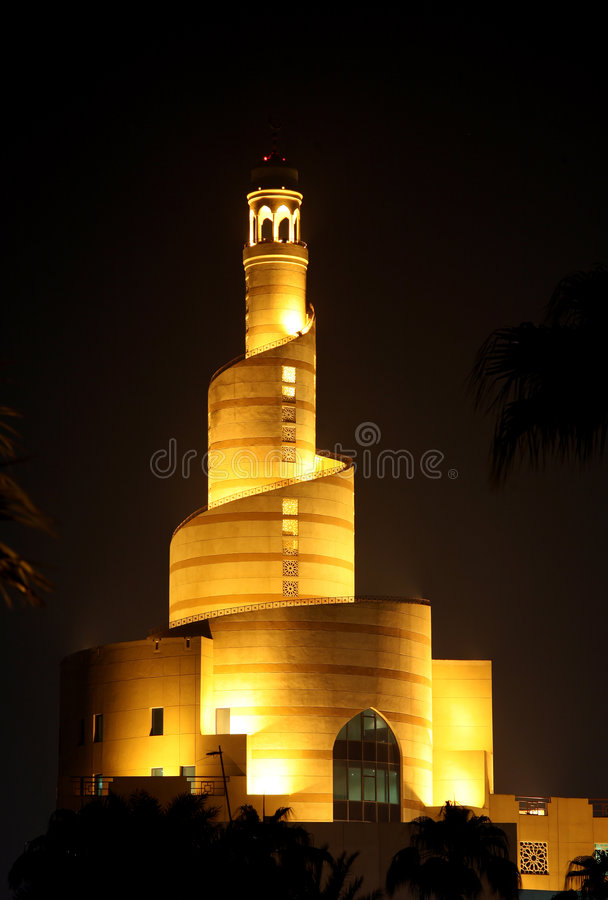 κεντρικό doha ισλαμικό στοκ φωτογραφίες