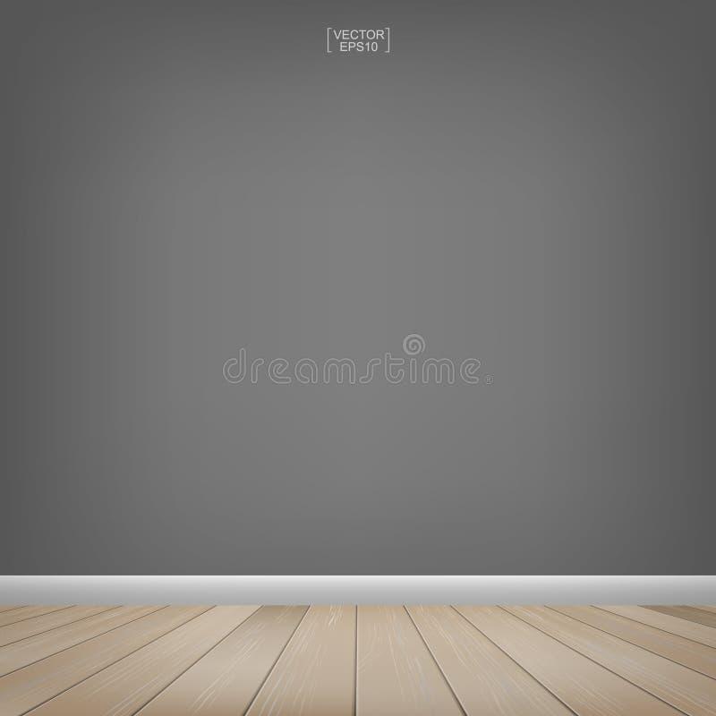 Κενό διάστημα δωματίων με το γκρίζο υπόβαθρο τοίχων επίσης corel σύρετε το διάνυσμα απεικόνισης διανυσματική απεικόνιση