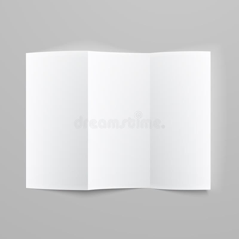 Κενό ζ-διπλωμένο έγγραφο φυλλάδιο trifold. ελεύθερη απεικόνιση δικαιώματος