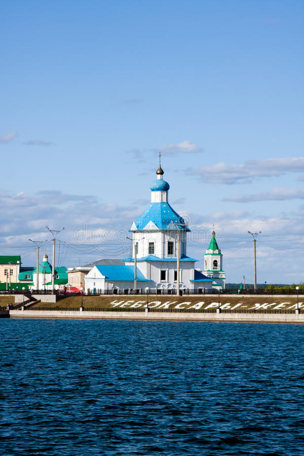 Download Κεφάλαιο Chuvashiya η πόλη Cheboksary Στοκ Εικόνα - εικόνα από ταξίδι, ρωσία: 22779933
