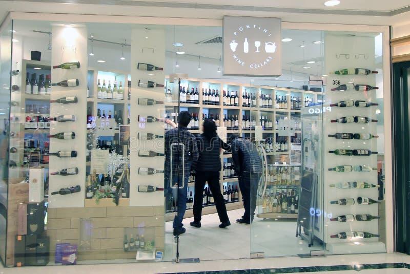 Κελάρια κρασιού Pontini στο Χογκ Κογκ στοκ εικόνες με δικαίωμα ελεύθερης χρήσης