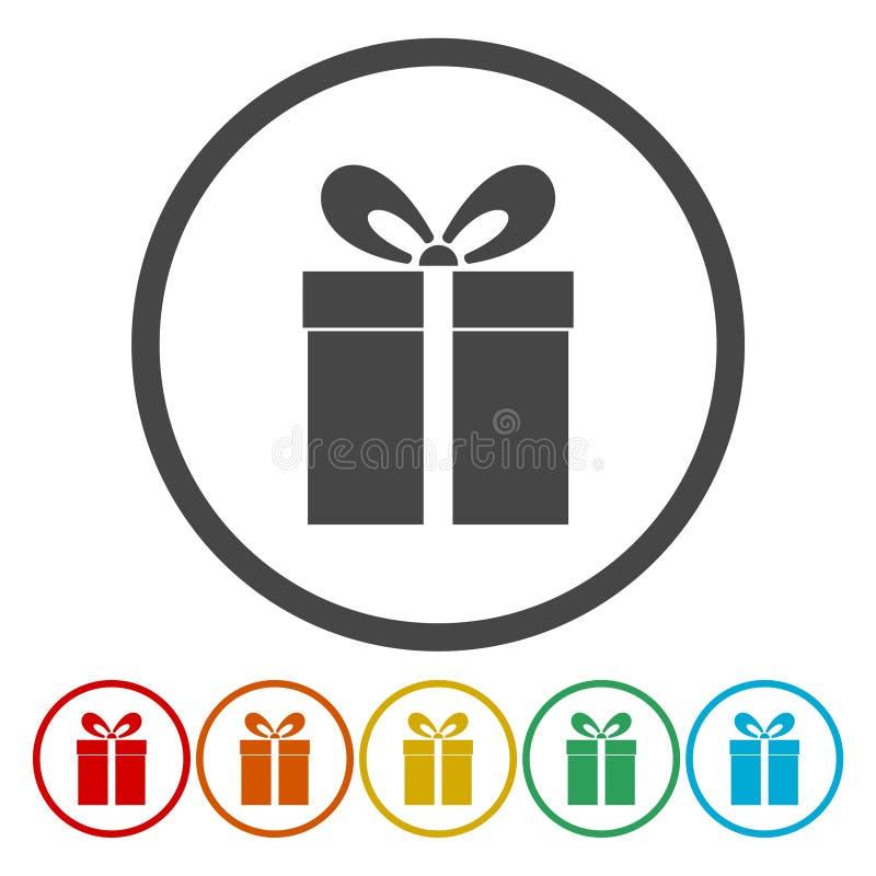 Κιβώτια δώρων - σκιαγραφίες των κιβωτίων δώρων ελεύθερη απεικόνιση δικαιώματος
