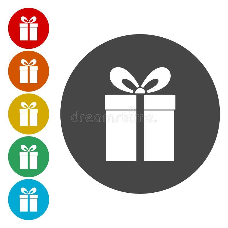 Κιβώτια δώρων - σκιαγραφίες των κιβωτίων δώρων διανυσματική απεικόνιση