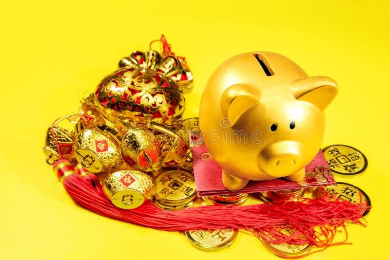 Κινέζικη Πρωτοχρονιά Έτος του γήινου χοίρου στοκ εικόνες
