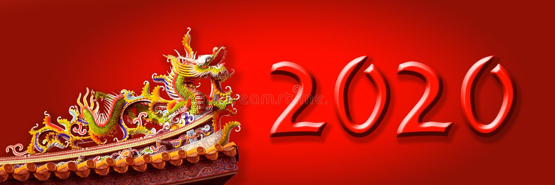 Κινέζικη πρωτοχρονιά 2020 με δράκο σε κόκκινο στοκ φωτογραφία