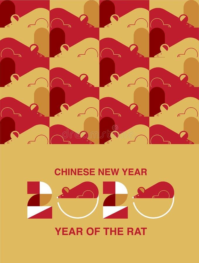 Κινέζικη πρωτοχρονιά, 2020, Χρόνια πολλά, Χρονιά του Αρουραίου, μοντέρνος σχεδιασμός γεωμετρία διανυσματική απεικόνιση
