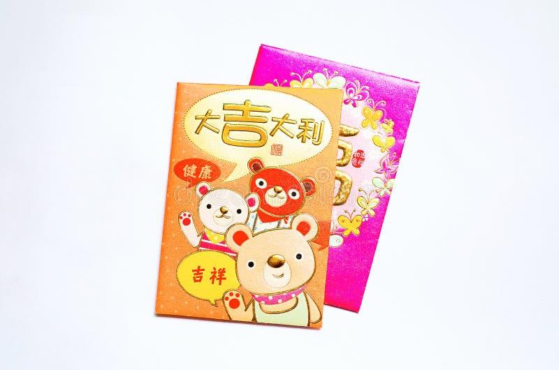 Κινεζικά κόκκινα πακέτα στοκ φωτογραφία