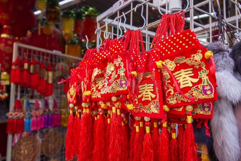 Κινεζικά νέα δώρα και αναμνηστικά έτους στοκ φωτογραφία με δικαίωμα ελεύθερης χρήσης