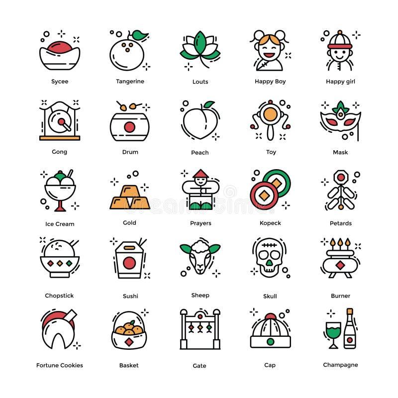 Κινεζικά νέα εικονίδια εορτασμού έτους διανυσματική απεικόνιση